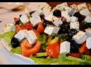 ✧ ГРЕЧЕСКИЙ САЛАТ [Классический рецепт] ✧ Greek salad ✧ Марьяна