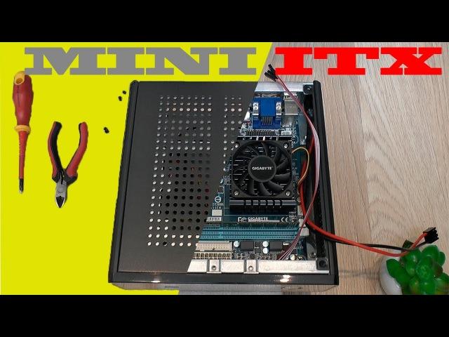 Сборка офисного ПК формата mini ITX