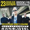 "ПОРТ(812). Москва, ""Brooklyn Hall"" 23.09"