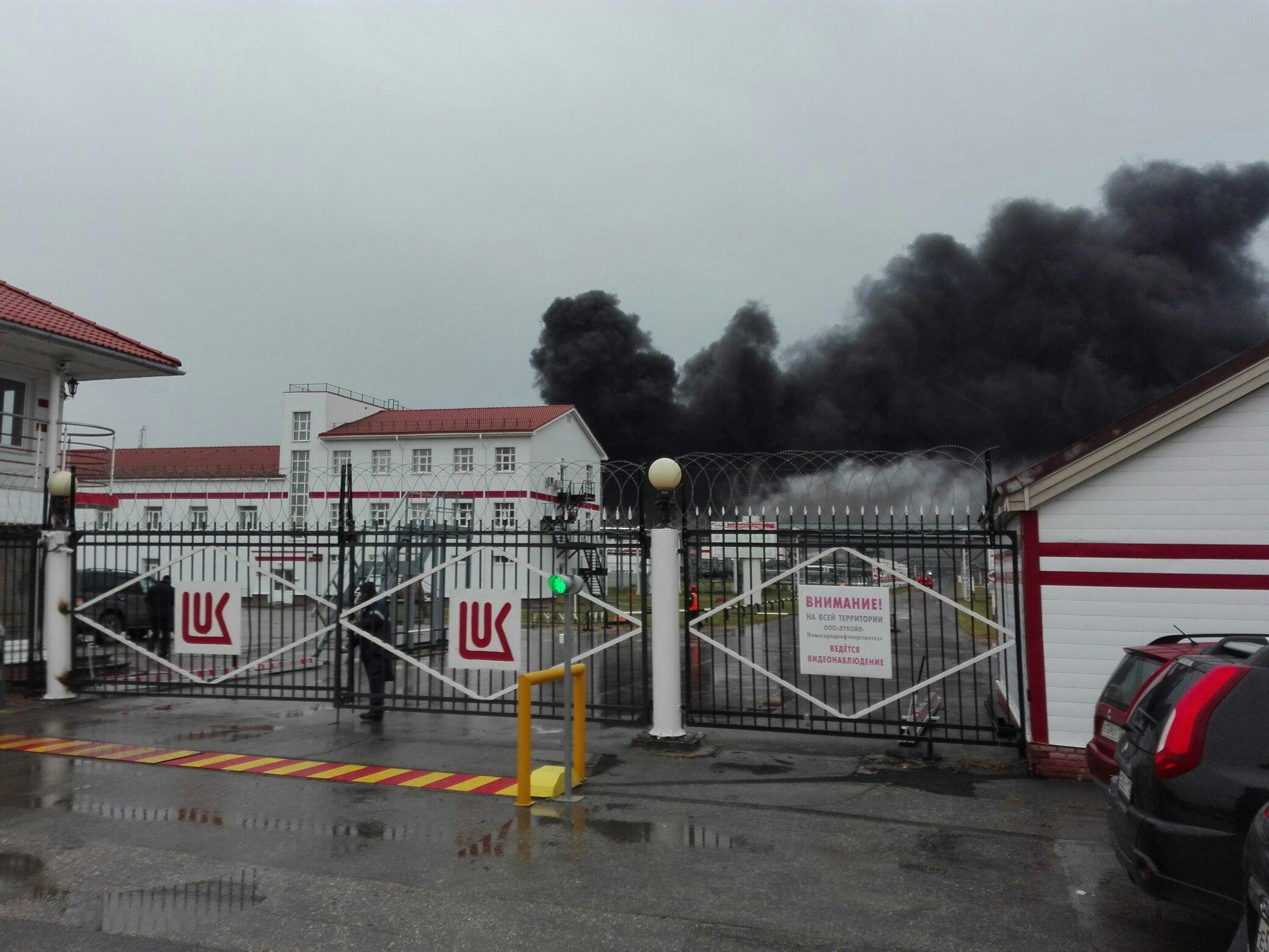 пожар на лукойле в нижегородской области
