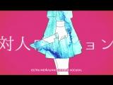 Hatsune Miku - Delusion Sentiment Compensation Federation -MKDR- (rus sub)