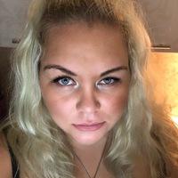 Алина Митруничева
