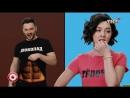 Я толстая - (Марина Кравец, Зураб Матуа, Андрей Аверин, Дмитрий Сорокин)