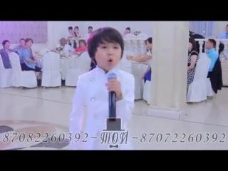 Талдыкорган 2016 ХИТ _ Жас әнші Тамырлан ТОЙДЫ ЖАРДЫ _ 87082260392 _ 1-видео