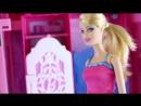 Барби мультик на русском. Жизнь в доме мечты. Видео с куклами Барби. Barbie Life in the Dreamhouse