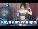 Awesome Athelte Kayli Ann Phillips FemaleFitnessReset