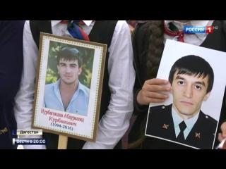 суд над убийцами Героя России Нурбагандова