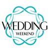 Свадебная выставка Wedding Weekend Ufa 2018