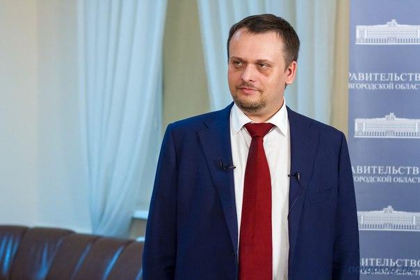накладка вытаскивается андрей никитин губернатор новгородской Мотоблоки бензиновые
