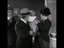 Чарли Чаплин (отрывок)