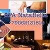 Аппаратный массаж, Спа, SPA NataBella CLUB