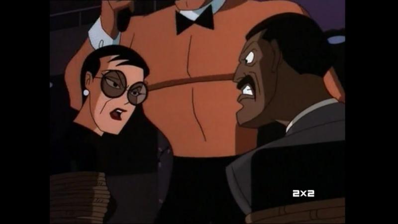 Новые приключения Бэтмена - 1 сезон 13 серия