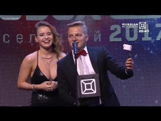 Полина Гренц - V Реальная премия MusicBox, 23/09/2017 (1080i)