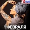 Наргиз, 1 февраля в «Максимилианс» Челябинск