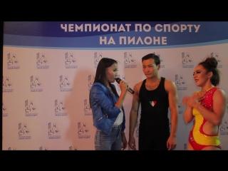"74. Чариева Лаура и Абылгазиев Карек, г. Бишкек, ""Sun Rise"""