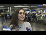 В Сочи прибывают участники Всемирного фестиваля молодежи и студентов