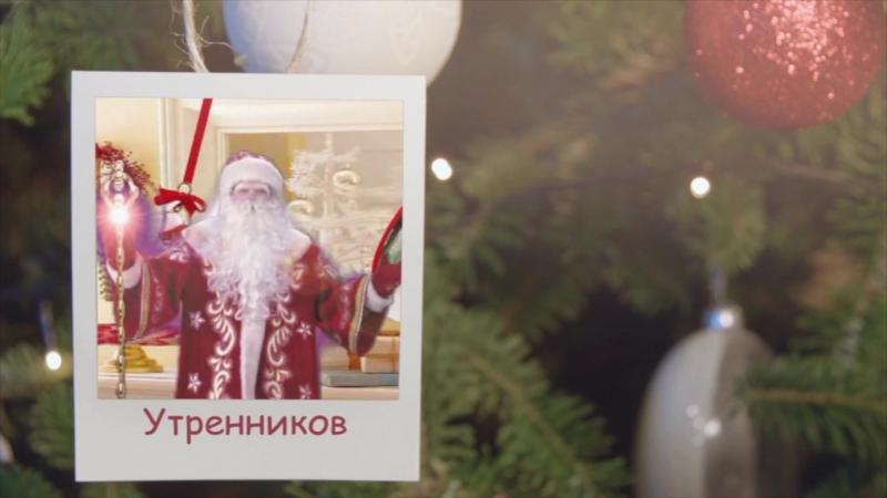 Видеосъёмка Новогоднего Утренника в Детском Саду г.Ульяновск Т.733470 Сергей Романов.