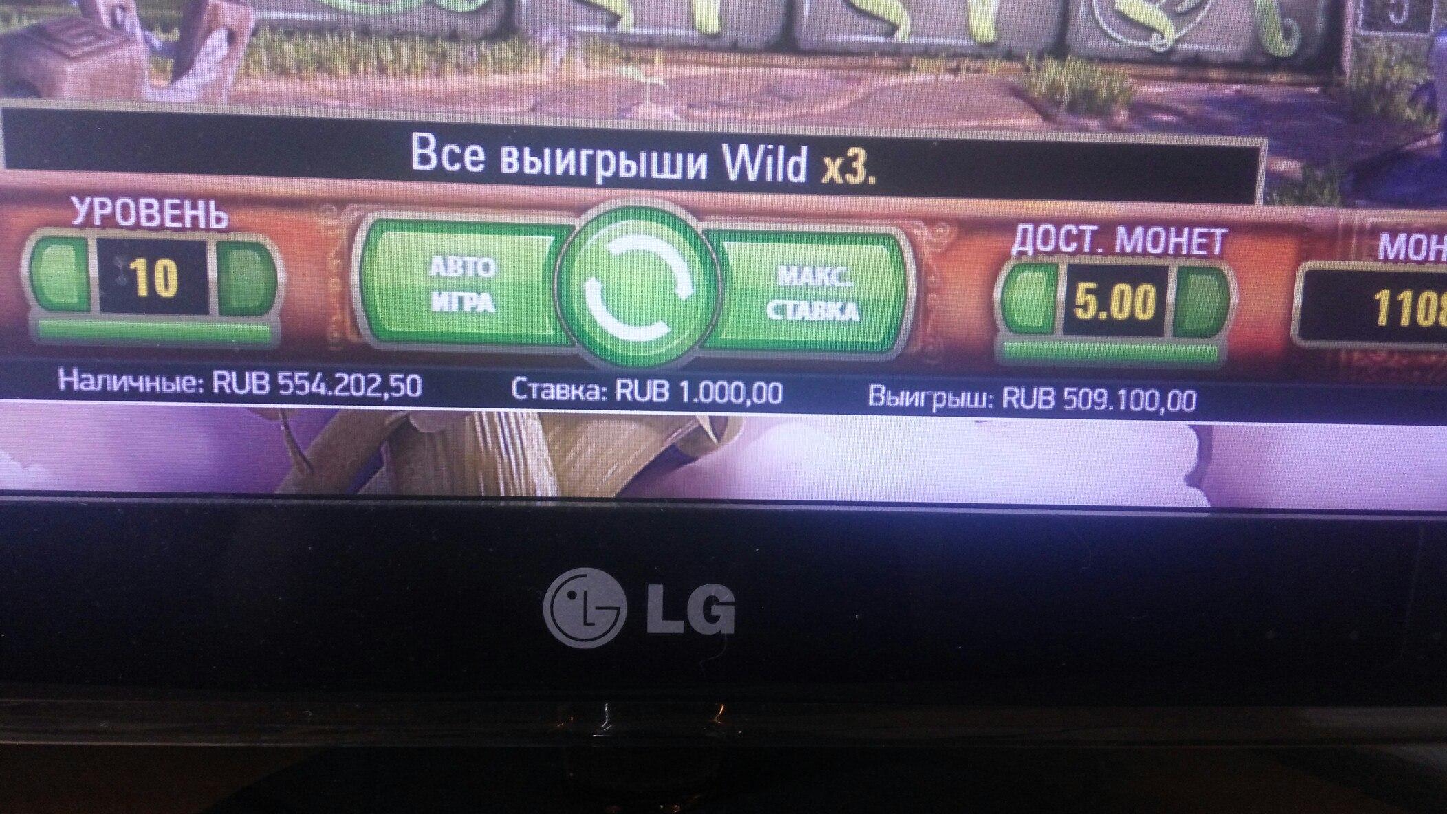 Аппараты регистрации игровые скачать без