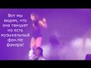 Ariana Grande lipsunc - опровержение