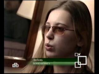 Профессия репортер - Русское народное порно
