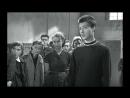 А если это любовь (1961)