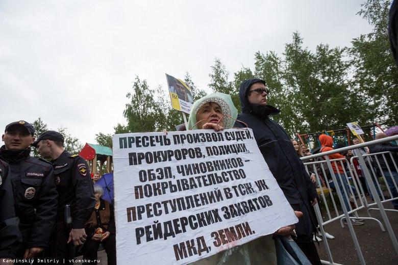 Митинг сторонников Навального  в Томске собрал примерно 400 человек