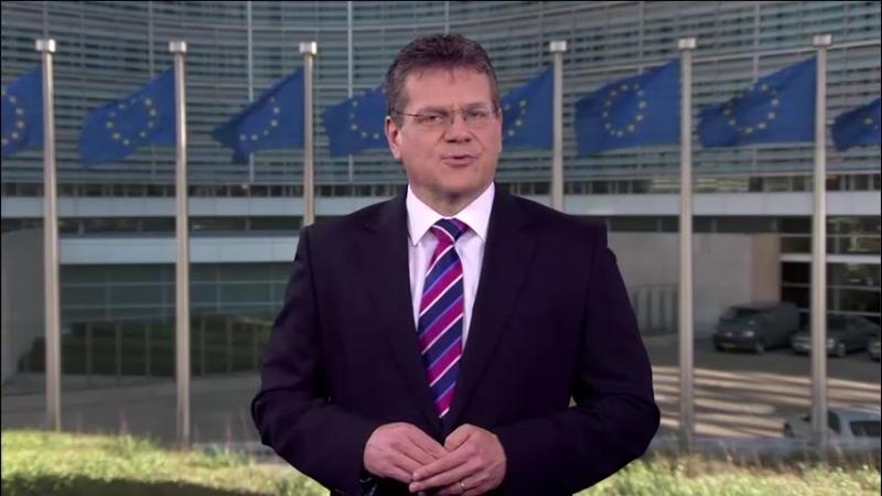 Вице-президент ЕК: привлечение каспийского газа на европейский рынок становится реальностью