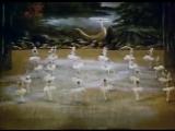 Фильм-балет. Сказка о Коньке-Горбунке 1962