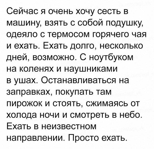 Фото №456253862 со страницы Евгения Худяева
