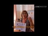 Канабекова Гүлнұр ханымның жылы лебізі
