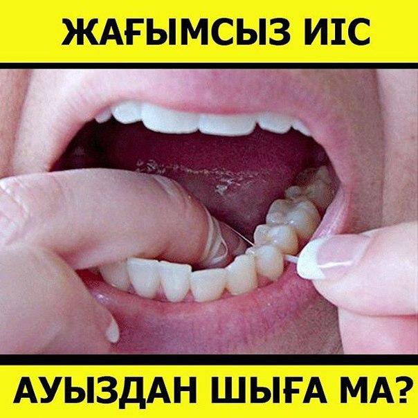Видеть во сне свои зубы в руках