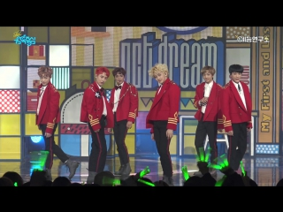 [fancam] 170211 NCT DREAM - My First and Last @ Music Core