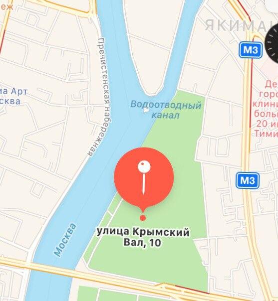 крымский вал москва