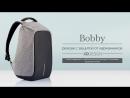 Рюкзак XD Design Bobby от интернет-магазина