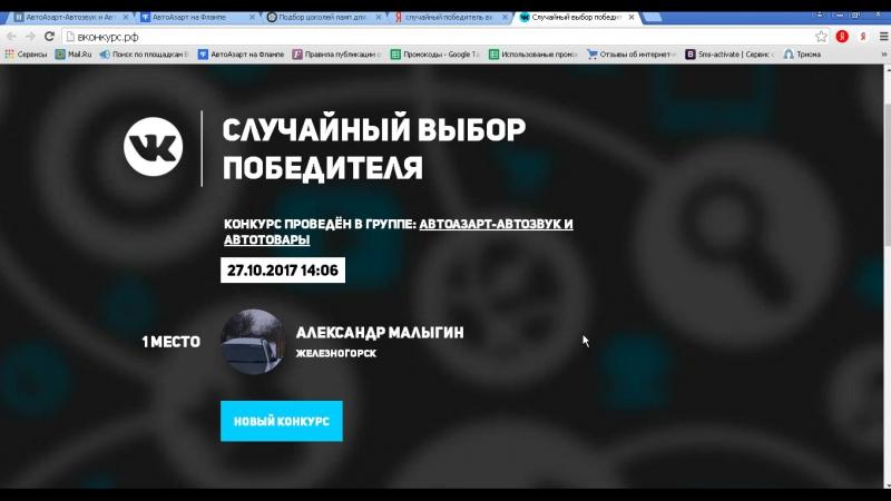 Розыгрыш Ural AS-D15.3TD2 Titanium Edition