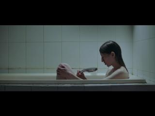 Надин - трейлер короткометражного художественного фильма Елизаветы Павленковой
