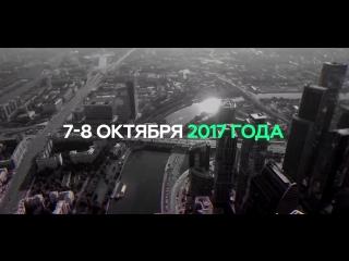 Официальное открытие PRIDE international- 7 октября в Москве, 27 октября в Киеве.
