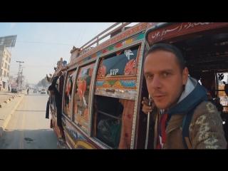 Хочу Домой - 2 Серия: Карачи, Пакистан (27-02-2017)