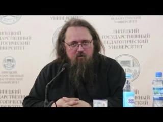 Протодиакон Андрей Кураев о теории эволюции
