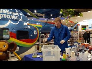 Химическое шоу от фестиваля науки в Детском мире! 1 опыт.
