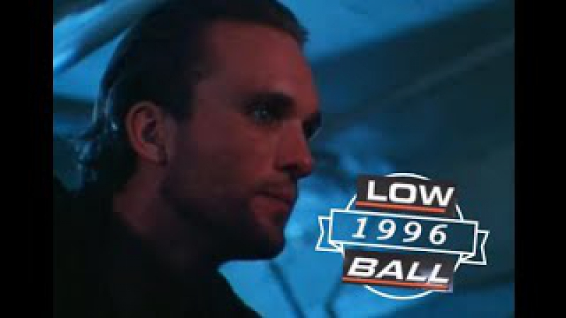 Подлый Удар Lowball