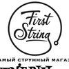 Интернет-магазин Первая Струна - firststring.ru