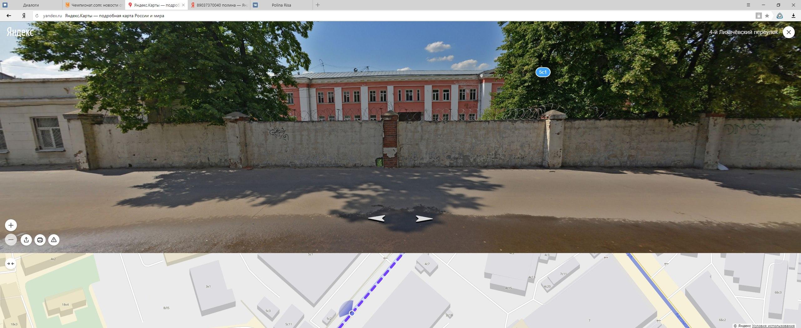 Москва, Уланта Армани ДеЖаСтрон, сука, 08.03.11 6e4q8xviUjc