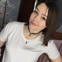 Katya Midziuk