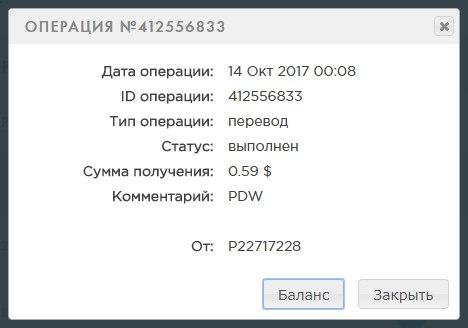 https://pp.userapi.com/c639520/v639520714/62d1d/WN_aP2kOYRE.jpg