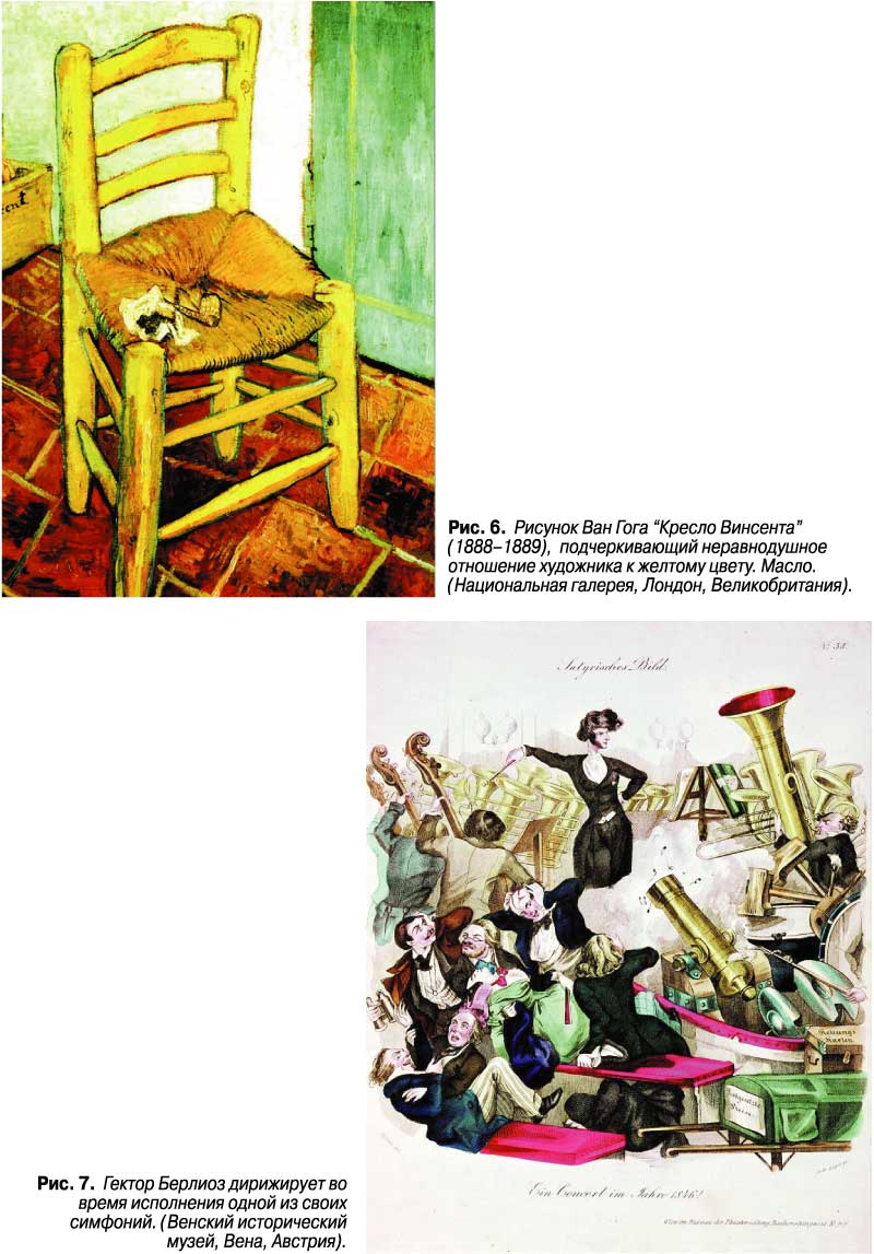 ВЛИЯНИЕ ЗАБОЛЕВАНИЙ, ПЕРЕДОЗИРОВОК ЛЕКАРСТВ И ИНТОКСИКАЦИЙ НА ТВОРЧЕСТВО ГЕНИАЛЬНЫХ ЛЮДЕЙ  БЕНВЕНУТО ЧЕЛЛИНИ  Бенвенуто Челлини (1500–1571) является одним из самых выдающихся скульпторов в истории искусства.