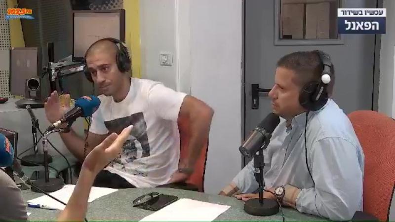 Возращаемся после перерыва в прямом эфире. В студии: Долев Нишлис, Янив Катан, Йосси Дора и Ниссан Каниас.