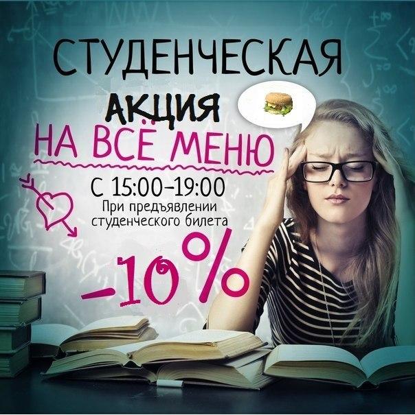 Кафе, фастфуд «Street Eat» - Вконтакте