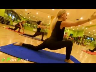 Pilates с Анной Сухановой в #FanFizik