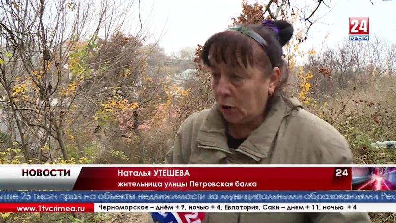 Смертельный спуск. Разбитые лестницы и плохие дороги в Симферополе - главные проблемы, с которыми граждане пришли к вице-премьер
